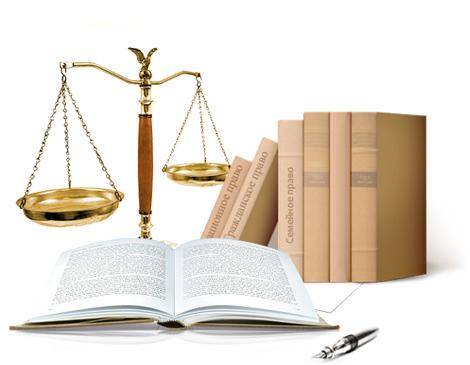 Гражданско-правовые дисциплины