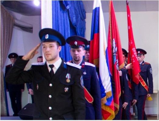 Казачество на службе отечеству