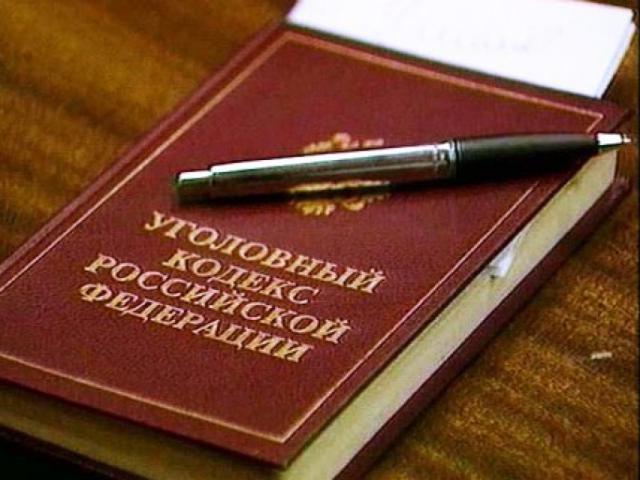 Актуальные проблемы уголовного законодательства