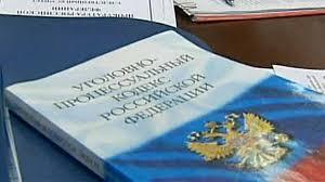 Обеспечение прав и законных интересов личности в уголовном судопроизводстве-М-УП