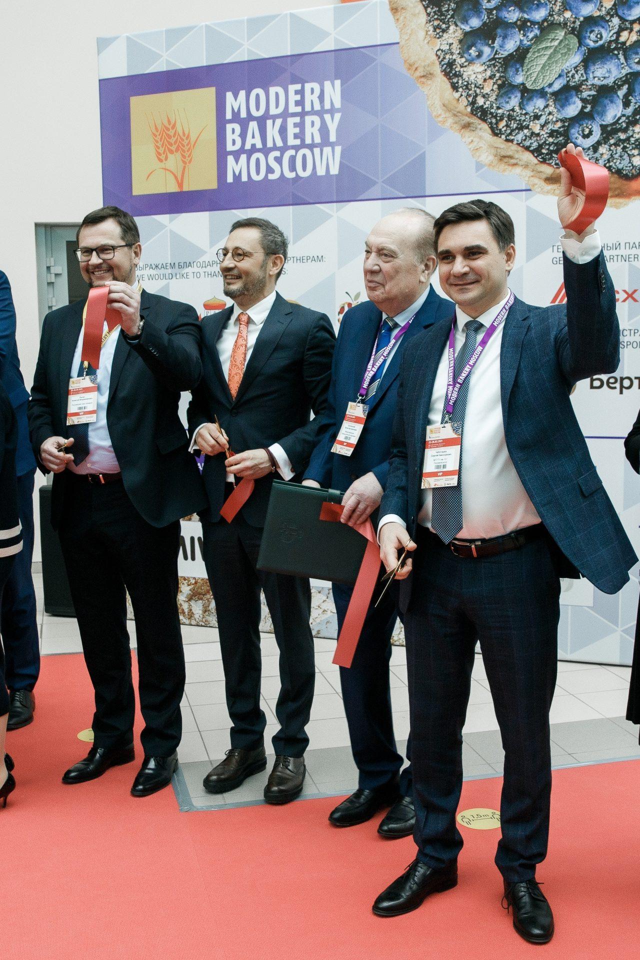 МГУТУ участвует в выставке для хлебопекарного и кондитерского рынков Modern Bakery Moscow