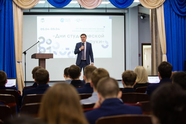 «Дни студенческой науки» в МГУТУ