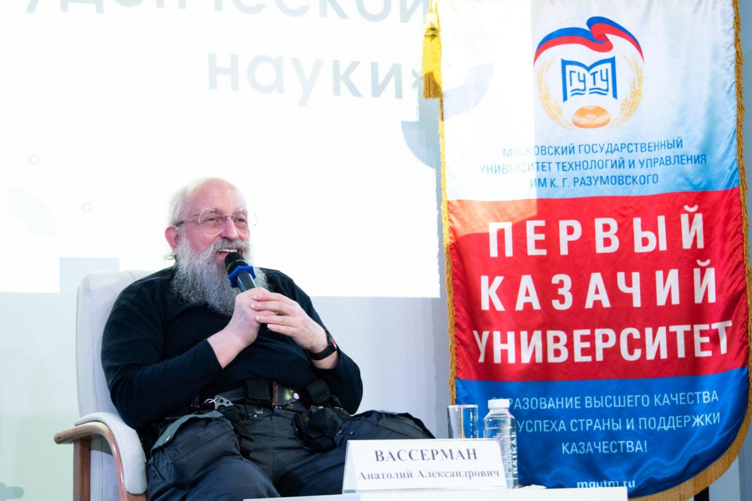 Анатолий Вассерман: «Надо самому себе ставить задачи на пределе возможностей»