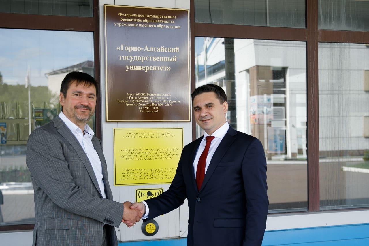 Подписано соглашение о сотрудничестве между университетом и правительством Республики Алтай