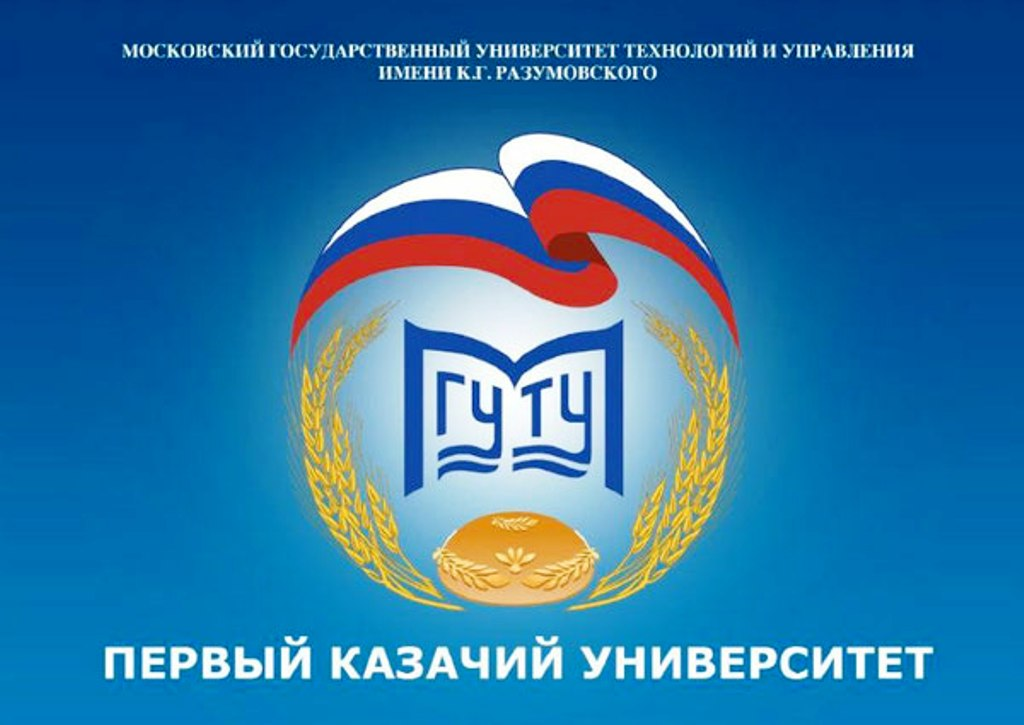 Проект «Наставники МГУТУ им. К.Г. Разумовского»
