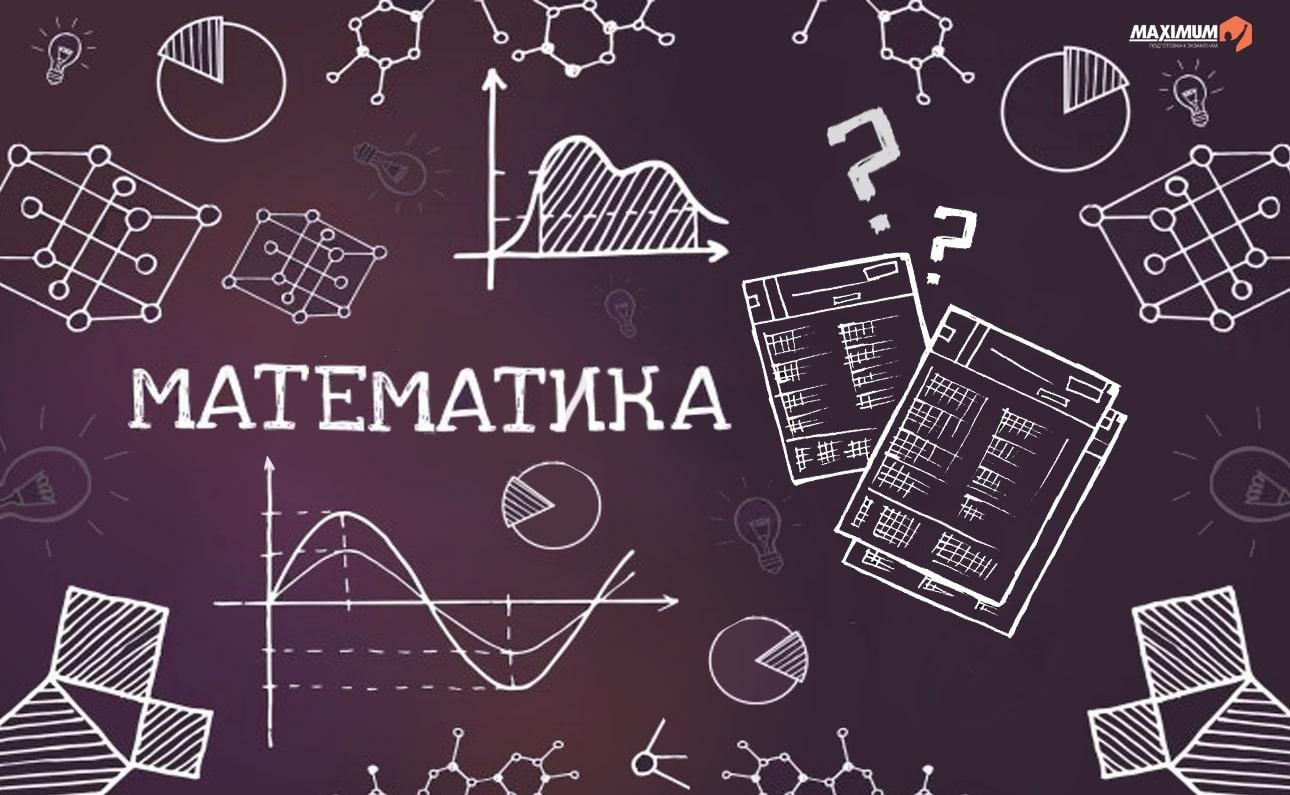ЕН.01. Элементы высшей математики